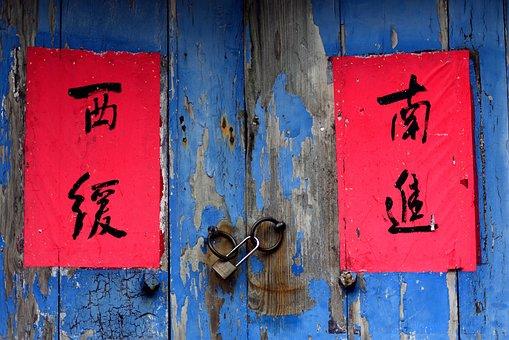 Graffiti, Wood, Sign, Street, Door, Vintage Street