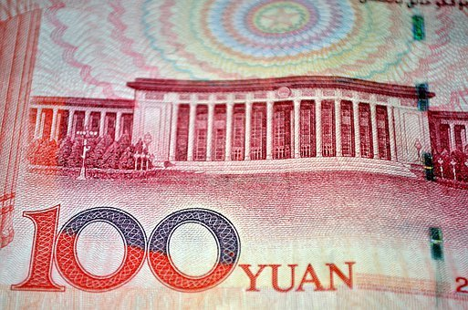 Yuan, Rmb, Currency, Chinese, Backside, Money, Renminbi