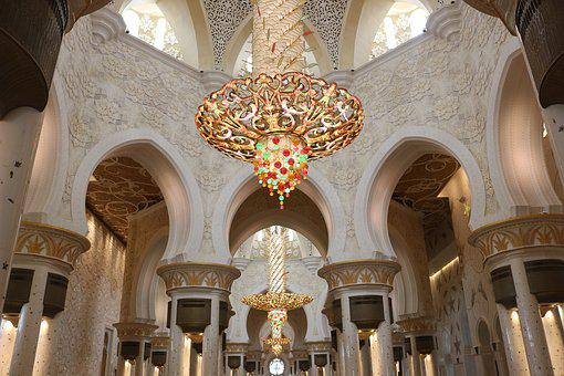 Architecture, Religion, Ark, Travel, Mosque, Abu Dhabi