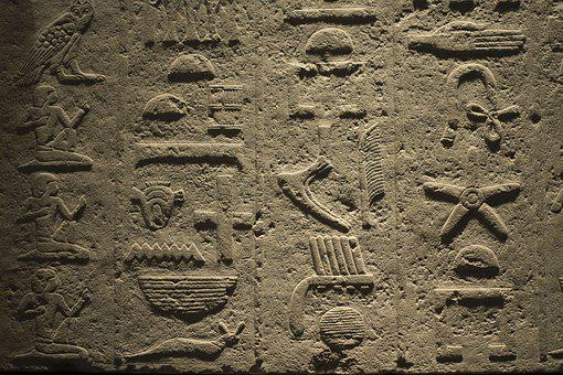 Sculpture, Art, Archaeology, Relief, Ancient, Egypt