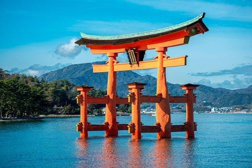 Hiroshima, Japan, Japanese, Landmark, Architecture