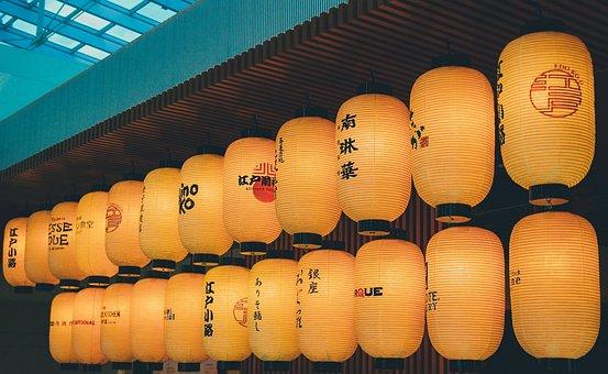 Background, Lantern, Festival, Atmosphere, Custom