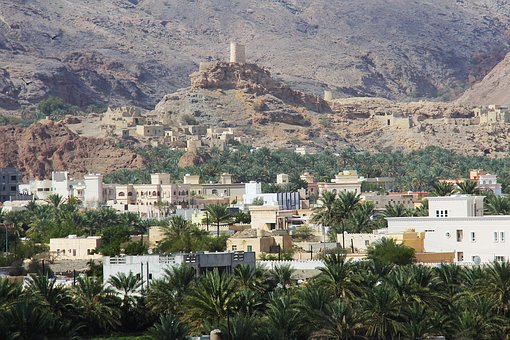 Mountain, Panoramic, Landscape, Travel, Nature, Nizwa