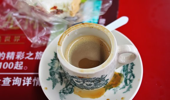 Coffee, Cup, Drink, Dawn, Hot, Breakfast, Traditional