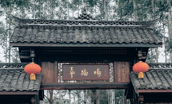 Wood, Building, House, Roof, Outdoor, Traditional