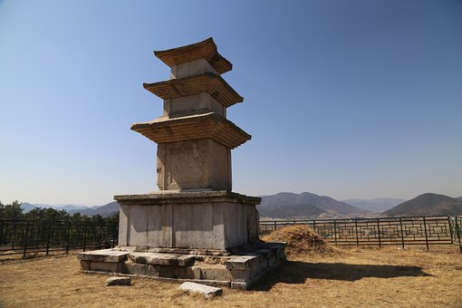 Racing, Silla, Republic Of Korea, Buddhism, Stone Tower