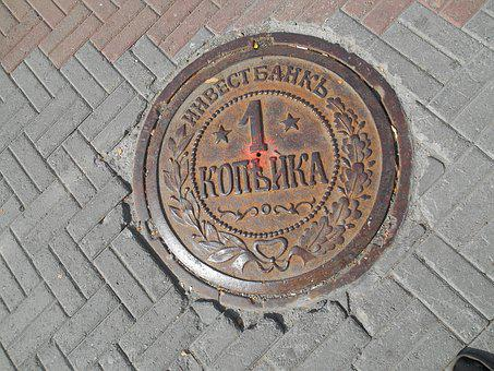 Sewerage, Kopek, Little Ruble, 01 Usd, Well