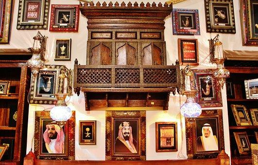 Architecture, Painting, Museum, Art, Decoration, House