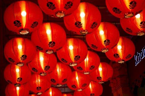 Chinese Lanterns, Lights, Light, Lighting, Street