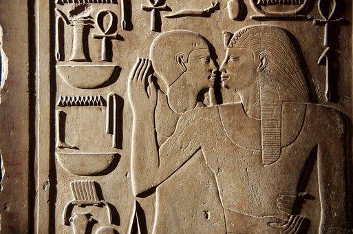 Egypt, Cairo, Museum, Egyptology, Engraving, Pharaoh