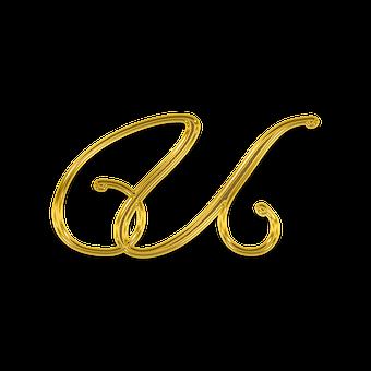 Letter, Litera, Font, Ornament, Letters, Capital Letter