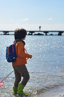 Waters, Pleasure, Leisure, Child, Lifestyle, Beach, Sea