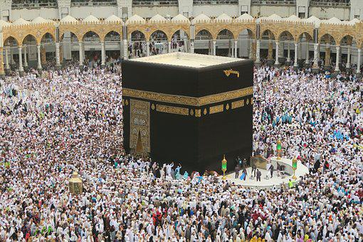 Kaaba, Harem, Mecca, Tawaf, Religion