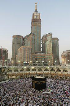 Kaaba, Harem, The Pilgrim's Guide, Religion, Islam