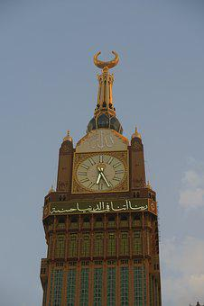 Mecca, Zamzam, Kaaba, Architecture, Time, Travel, Tower