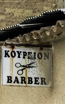 Cyprus, Oroklini, Village, Street, Barber Shop