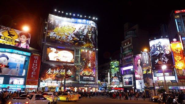 Taiwan, Taipei, Ximenting, 西門町, Travel