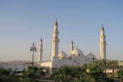 Cuba, Masjid, Medina, I've To Medina, Architecture