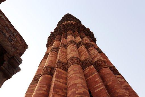 Qutbminar, Qutab, Islamic Monument