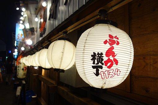 Japan, Travel, City, Lantern, Tokyo, Light, Urban, Asia