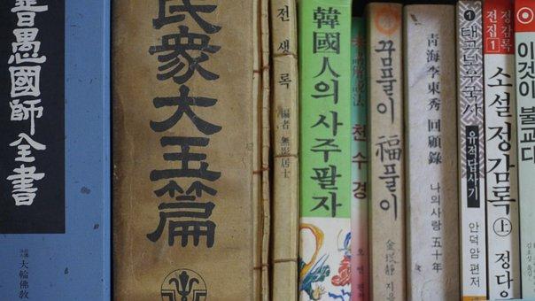 Book, Bookshelf, Reports, This Type