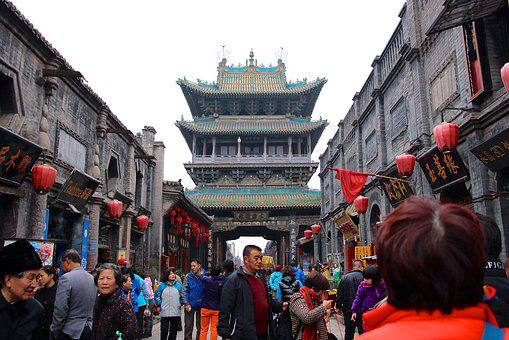 China, Pingyao, Ancient, Chinese, Architecture, Shanxi