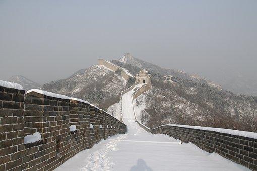 Snow, Winter, Mountain, Cold, Tourism, China