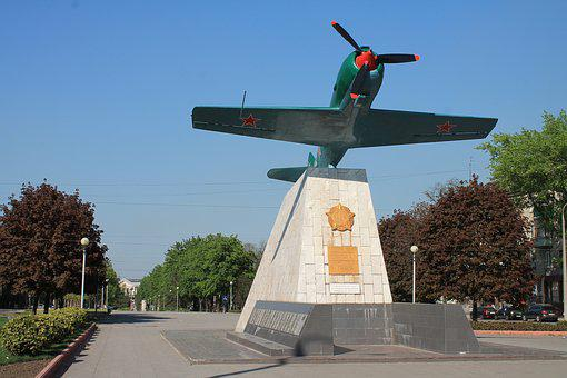 Monument, The Monument To The Pilots, Aircraft, Ukraine