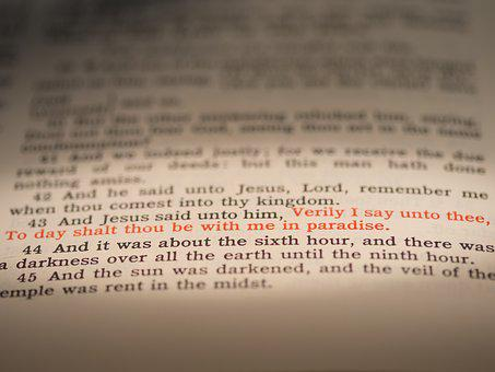 Seven Last Words Of Christ, Second Word, Luke 23 42-43