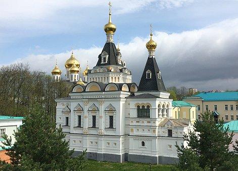 Dmitrov, Museum, Dmitrov Kremlin
