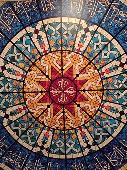 Sharjah, Islamic, Art, Symmetry, Civilization, Emirates