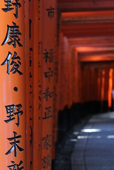Fushimi Inari, Kyoto, Fushimiinari, Japan, Temple, East