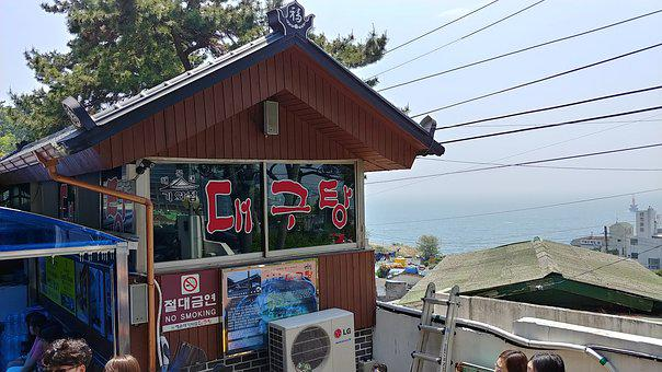 Busan, Restaurant, Republic Of Korea, Food, Sea