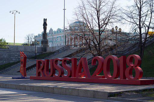 Ekaterinburg, The World Cup In 2018