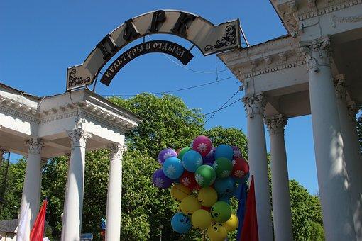 Park, Balloons, Culture Park, A Balloon, Colored Balls
