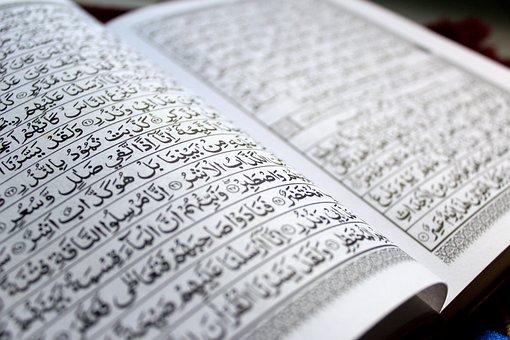 Ramadan, Koran, The Quran, Islam, The Koran, Muslim