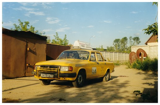 Old Picture, Yellow Cab, Taxi, Volga Gaz-31029, Russia