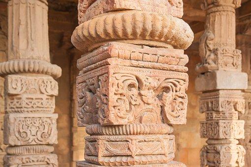 Qutb Minar, Qutab Minar, Column, India, Travel, Delhi
