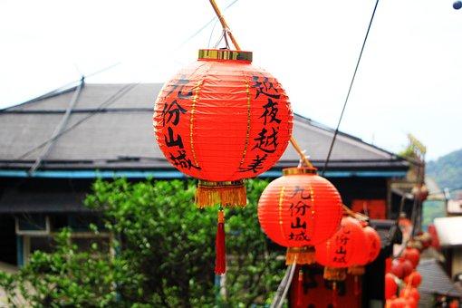 Lantern, Chinese, Streets, Customs