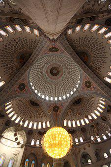 Cami, Architecture, Islam, Prayer, Worship, Holy