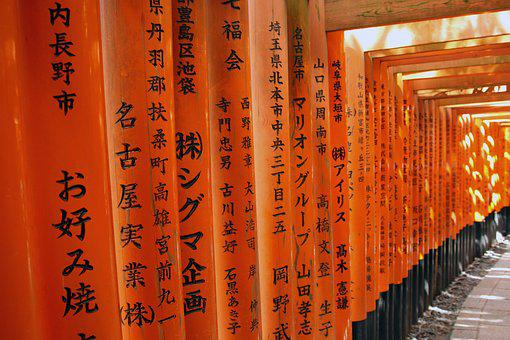 Fushimi Inari Taisha, Shrine, God Inari, Kyoto, Japan