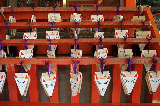 Wishes, Japanese, Culture, Wish, Tradition, Wooden