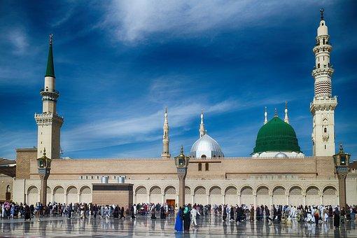 Medina, Umrah, The Pilgrim's Guide