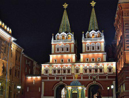 Russia, Moscow, Red Square Resurrection Gate