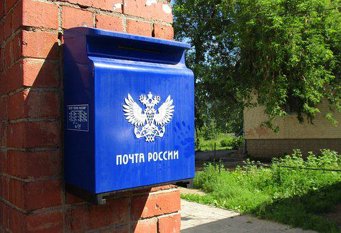 Mail, Box, Russia, Post, Office, Letter, Letters