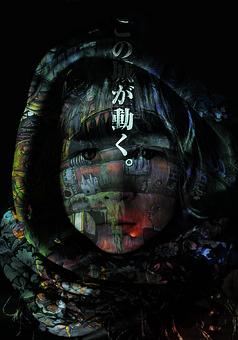 Studio Ghibli, Face, Girl, Cute, Sensuality, Style