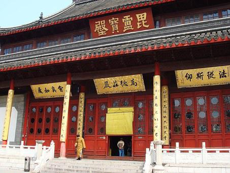 China, Temple, The Porch, Couplet, Red Wood, Hall