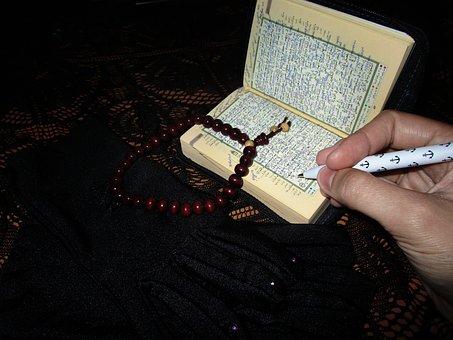 Quran, Scripture, Shrine, Sacred, Muslims, God, Allah