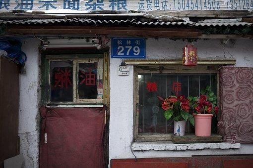 North-east, Heilongjiang, Jiamusi, Pine Street, At Dusk