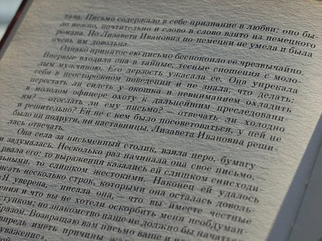 Pushkin, Page, Text, Book, Doctrine, History, Library
